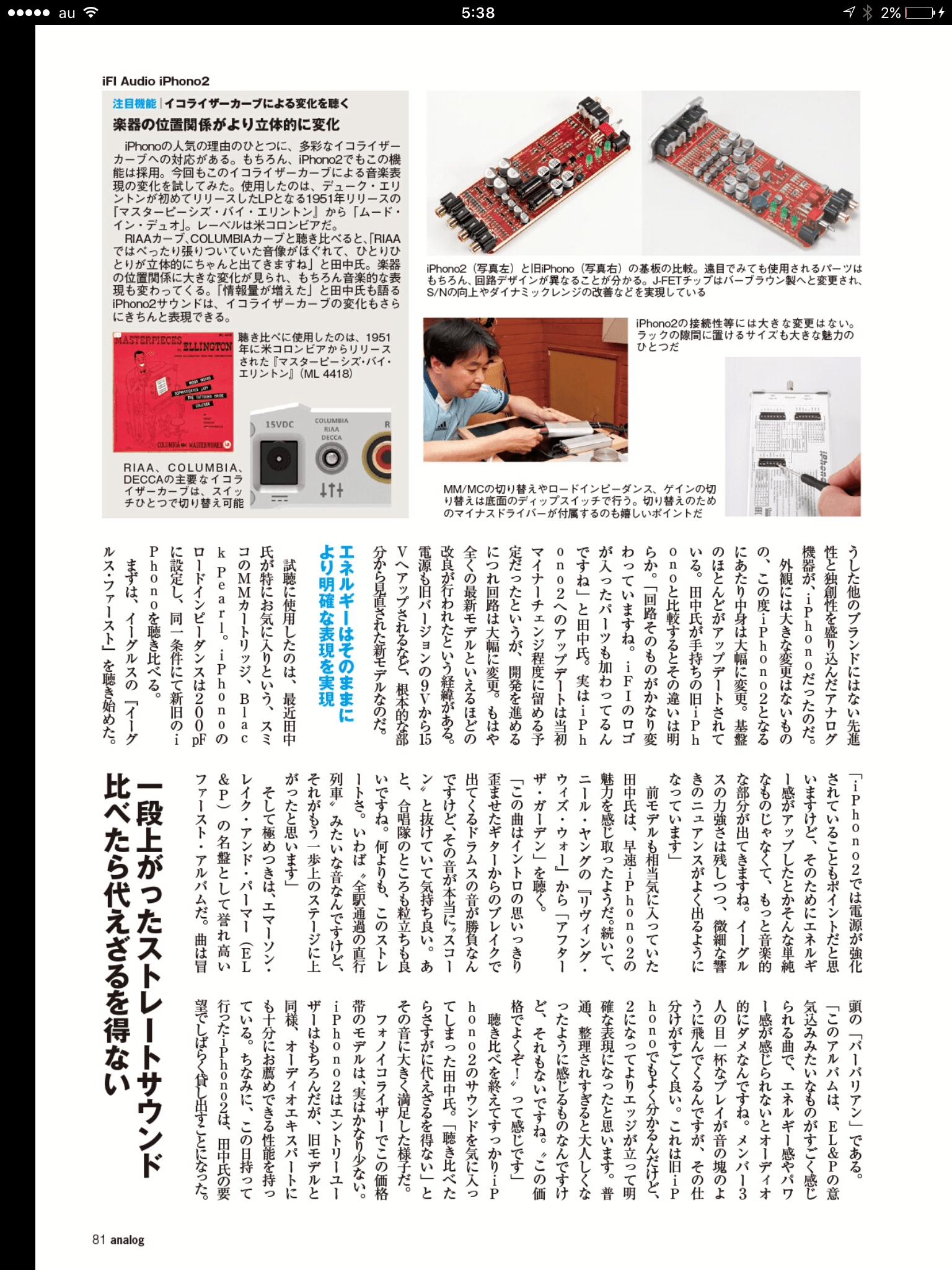 IMG_0212
